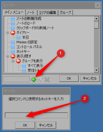 PNotes_Portable_Setting_181017_002.png